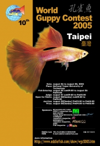 World Guppy Contest 2005